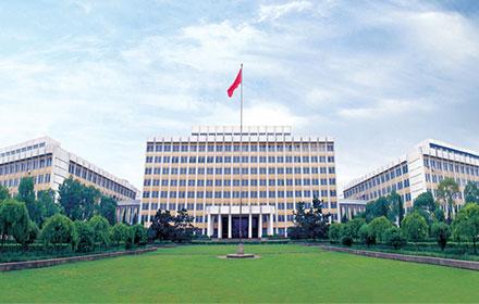 Hubei Textile Institute